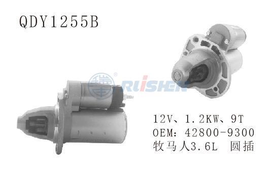型号:QDY1255B