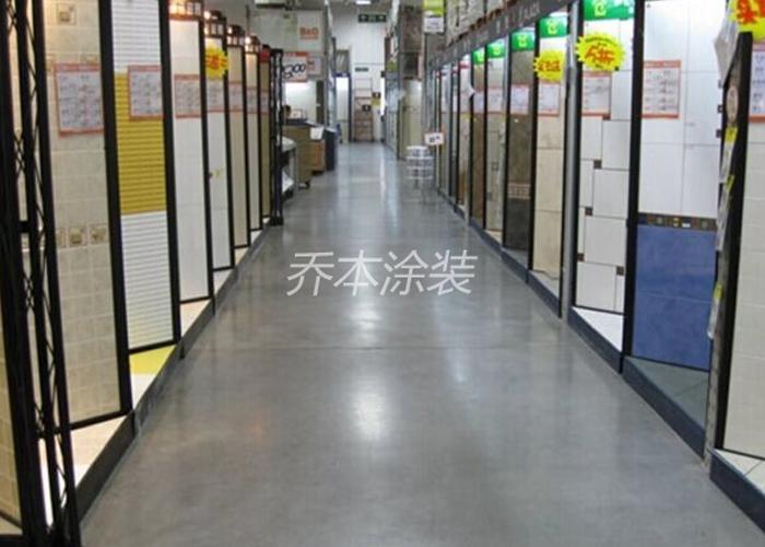 混凝土液態密封硬化系統