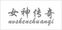 NVSHENCHUANQI