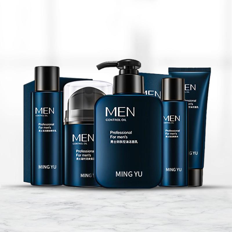 加工定制 清爽控油保濕祛痘面部護膚品套裝 去黑頭男士洗面奶套裝