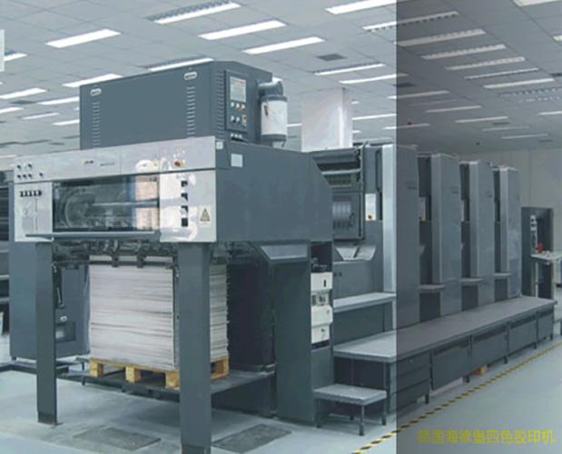 德國海德堡四色膠印機