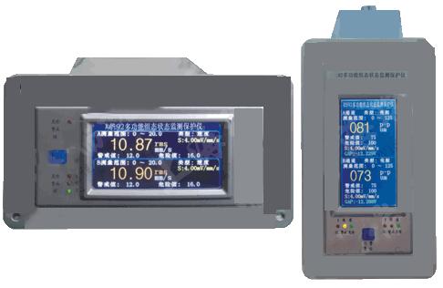 CIJ6618多功能組態狀態監測保護儀