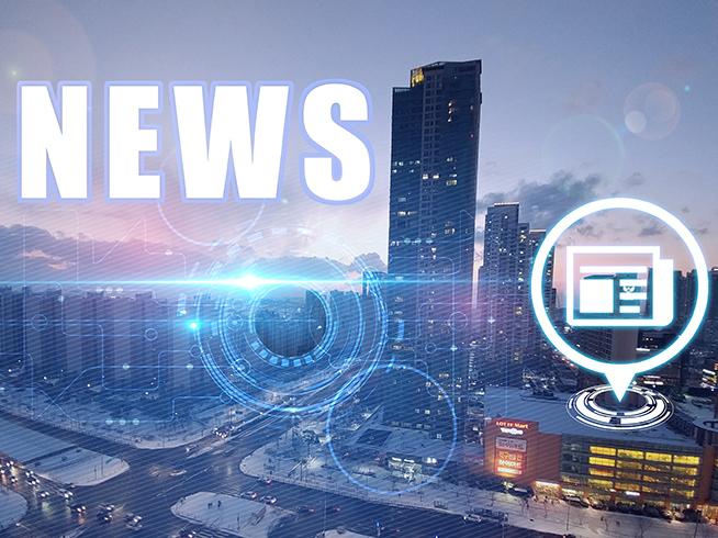 關于召開2020年海安市工程建設優秀質量管理小組成果發布會的通知
