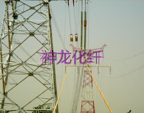 Use di rope across the huaihe river nima ® span