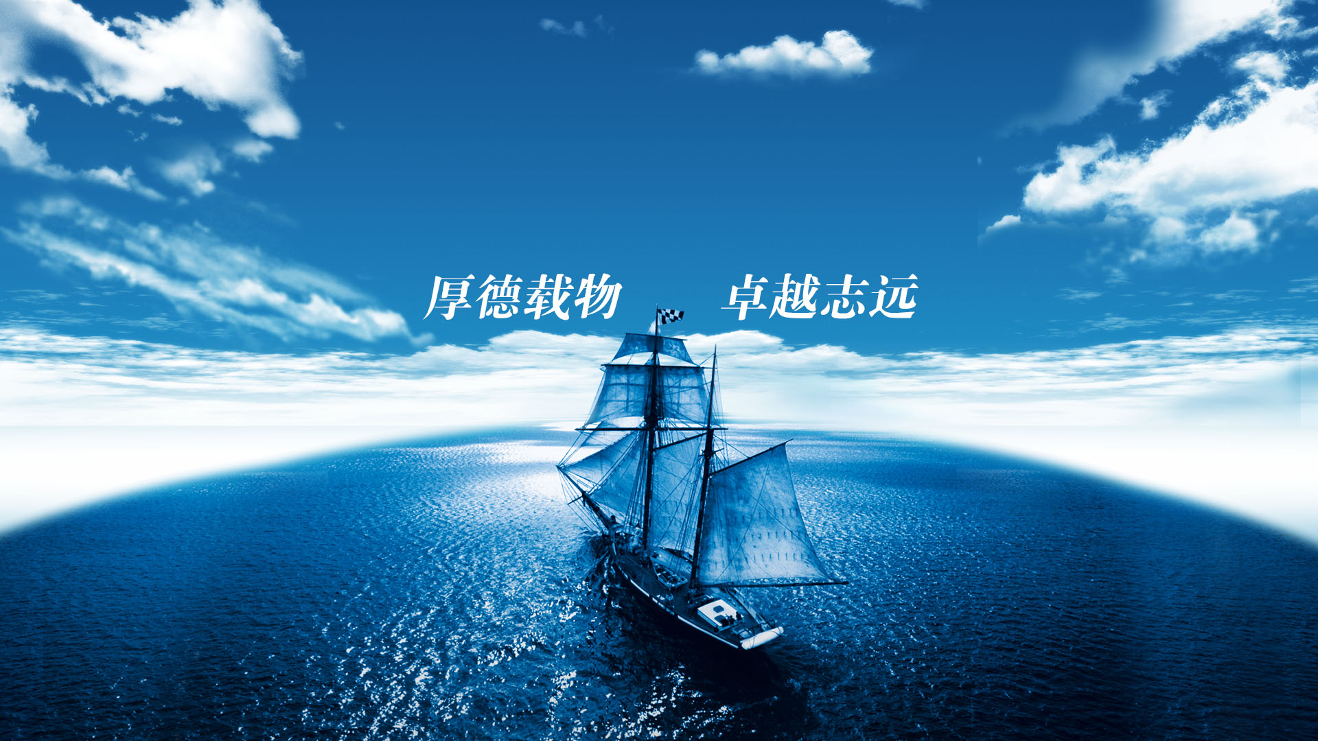 北京清大國華環境股份有限公司