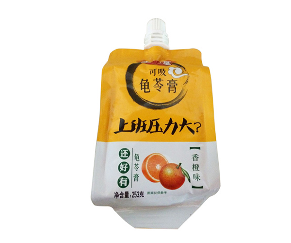 253g Herbal Jelly(orange)