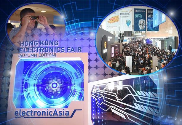 2019年香港秋季電子產品展, 3C-C33,我們與你相約