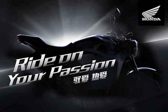 Honda將攜多款新車型豪華陣容亮相上海國際車展