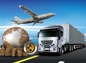 The era of intelligent logistics enters our lives