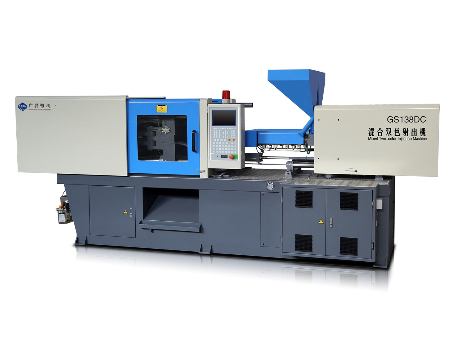 GS138DC Mixed two-color twin-screw injection molding machine