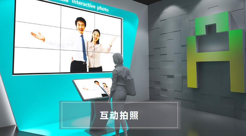 电子签名互动留影系统