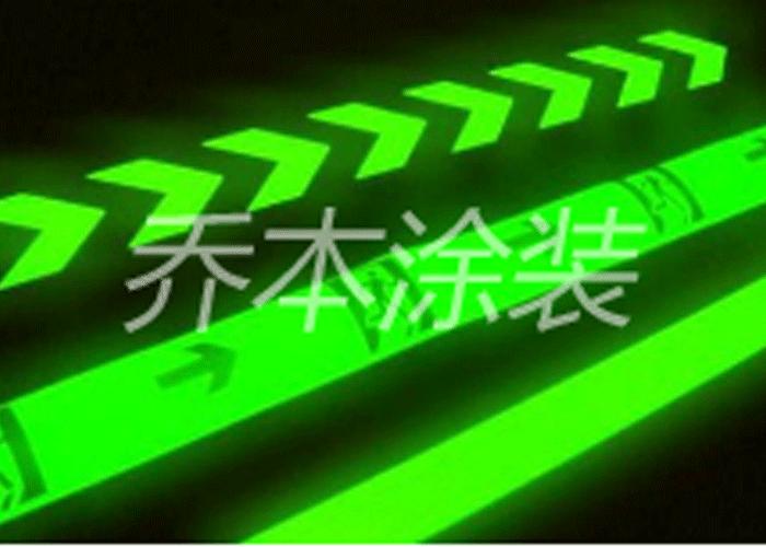 道路夜光反光标示划线