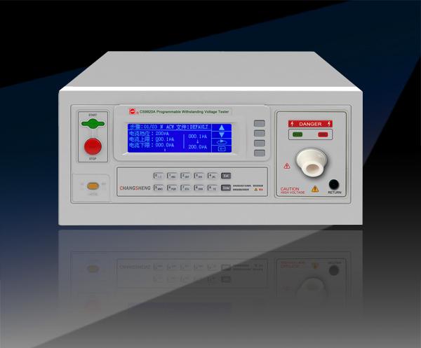 程控超高壓耐壓測試儀 CS9920D (AC/DC)