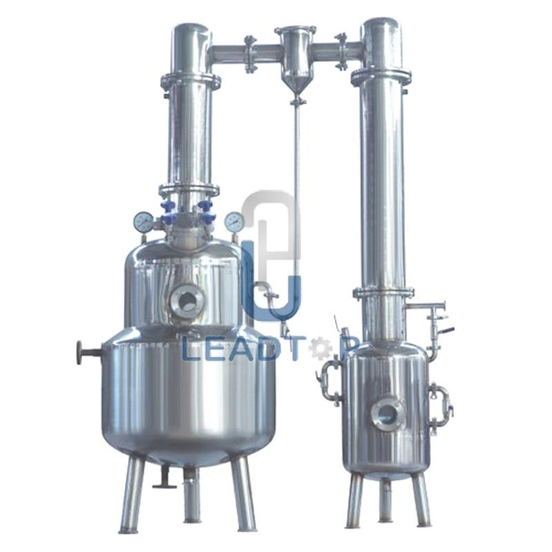 LTNS Series Vacuum Evaporating Concentration Machine