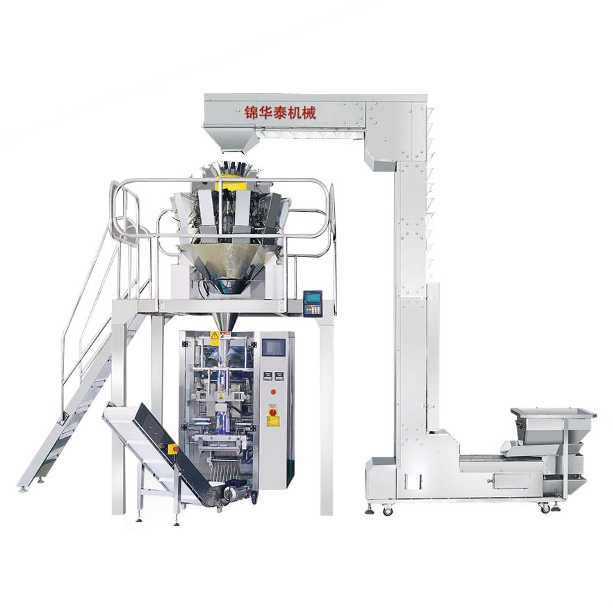 DF-420 Automatic vertical filling packaging machine (back sealing )
