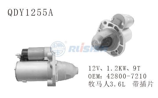 型号:QDY1255A
