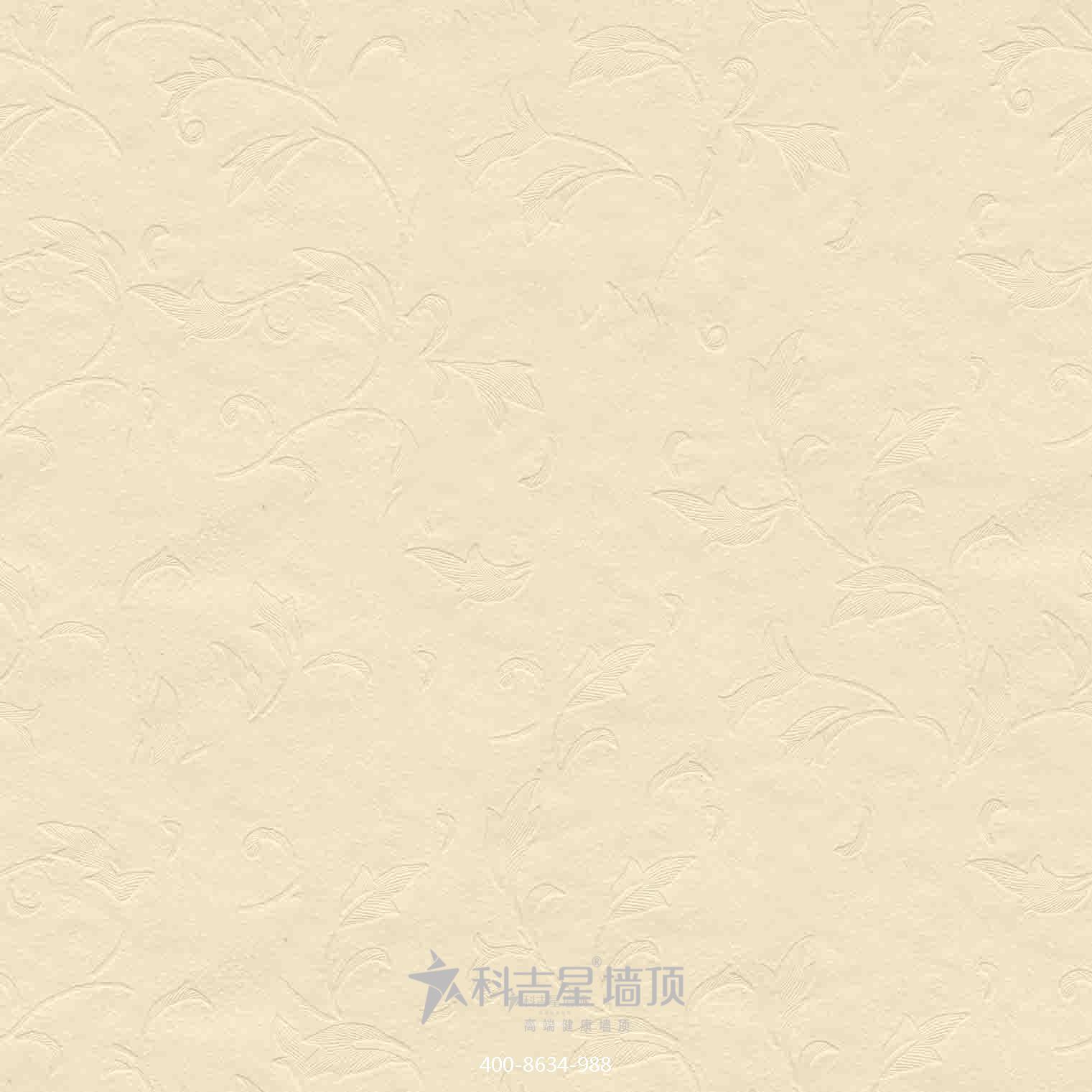 科吉星中科元木黃宮廷雕花
