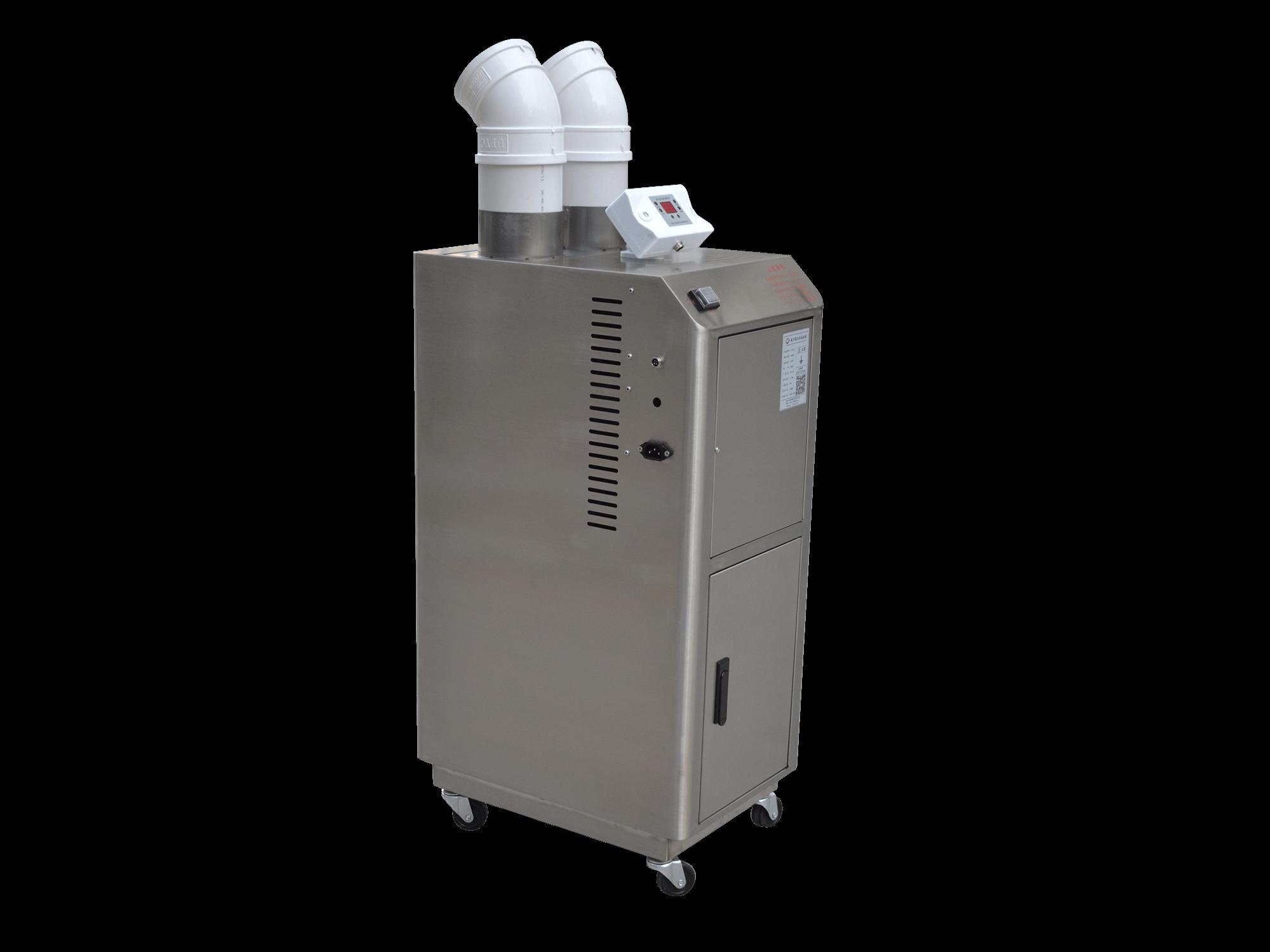 超声波雾化消毒机LD-2A