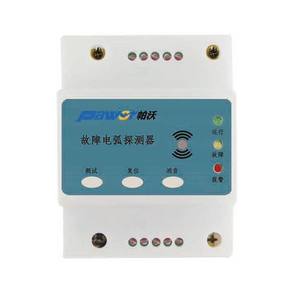 PW-ALD故障電弧探測器