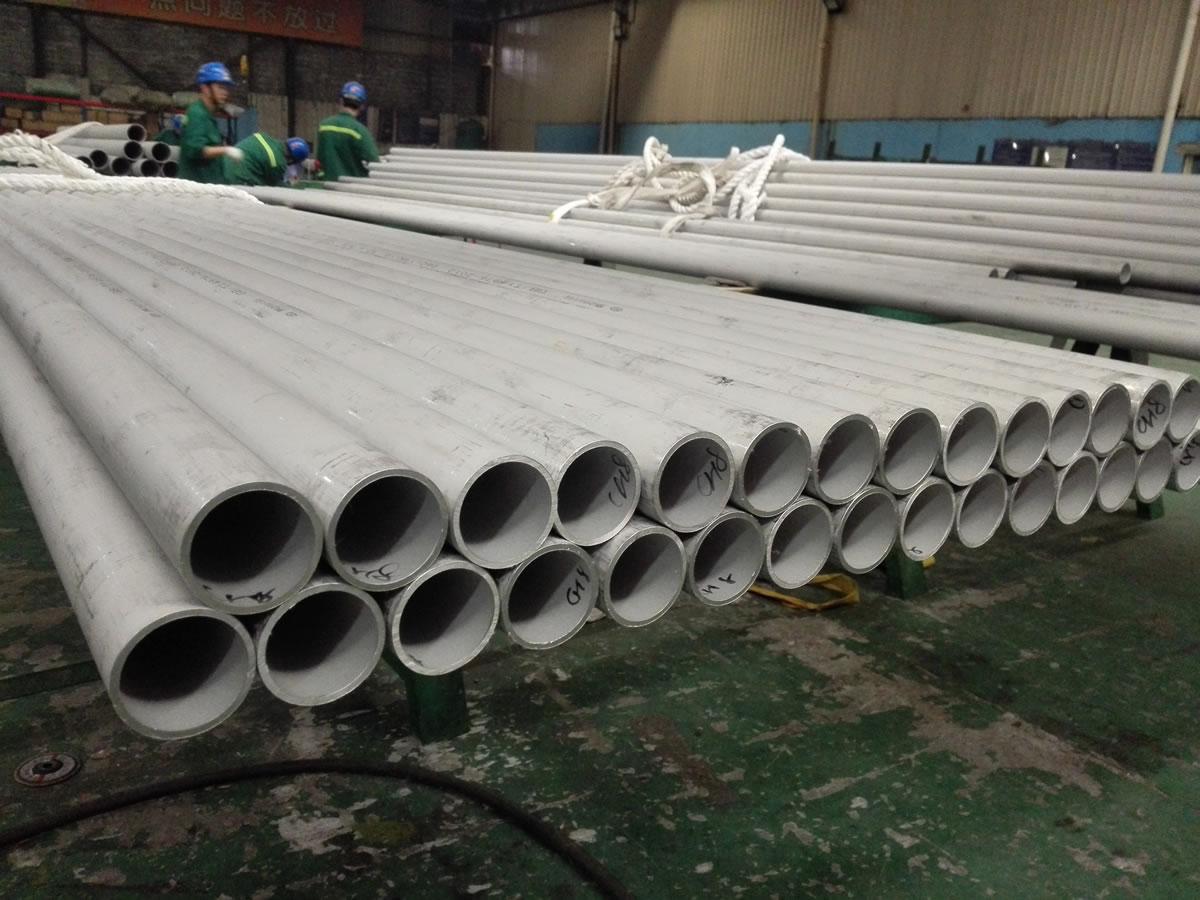 不銹鋼工業無縫管