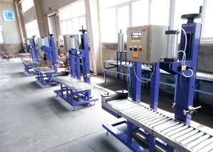 Sower established a pesticide production line for a key pesticide production enterprise in shanxi