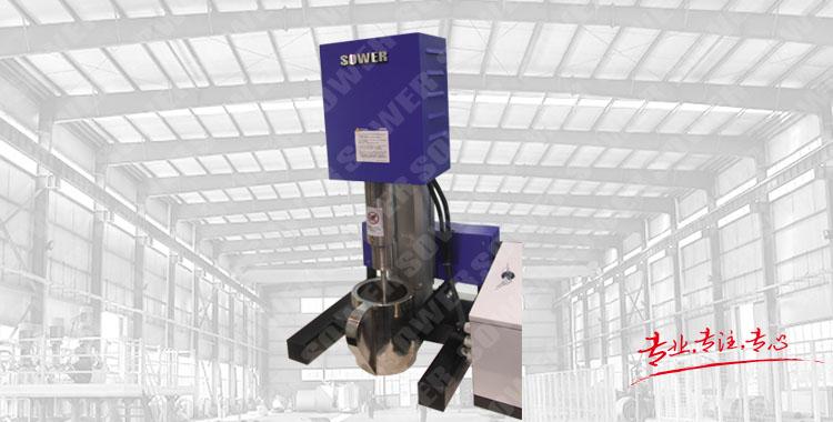 750W laboratory electric hoist disperser (non-standard)