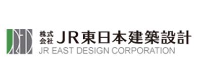株式会社 ジェイアール東日本建築設計事務所
