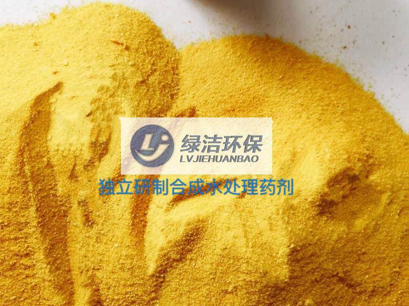 CJI高效絮凝破乳剂(独立研发)