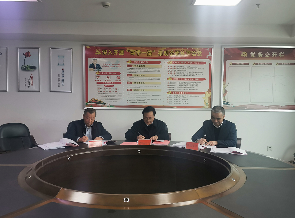 我司成功簽訂湘中職業技術學院建設工程EPC總承包項目