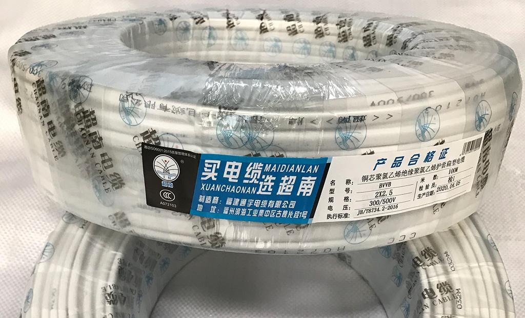 BVVB二芯2.5平方毫米銅芯聚氯乙烯絕緣聚氯乙烯護套平型電線
