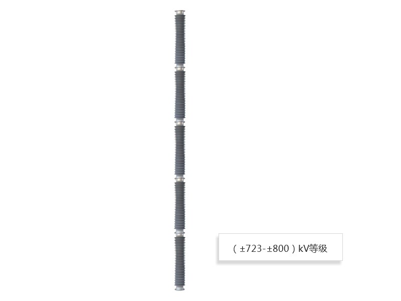 Pollution-resistance dc solid-core composite post insulator (±723-±800)kV