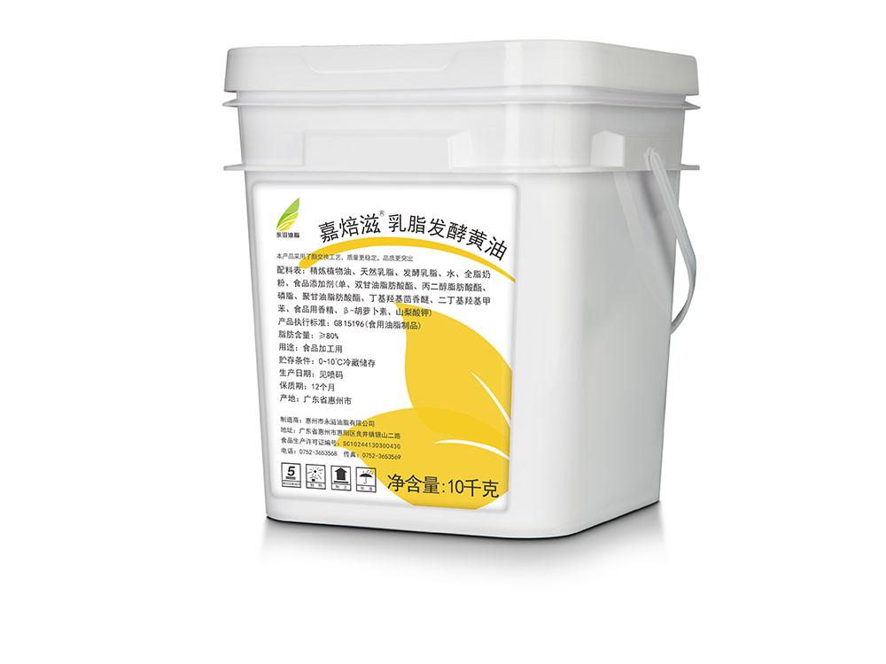 嘉焙滋乳脂发酵黄油
