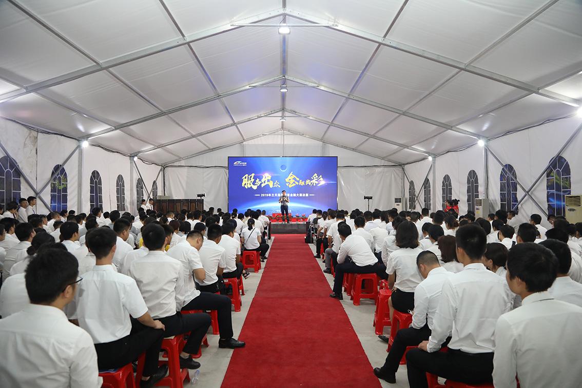 服务出众 金融出彩——兰天集团2019年销售金融大赛在河西汽车城隆重上演