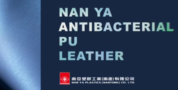 Succeed on NAN YA Antibacterial PU leather