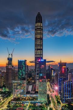 深圳平安金融中心大厦