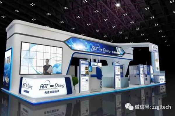 精彩倒計時| 光力科技半導體封測裝備與您相約 SEMICON China 2021