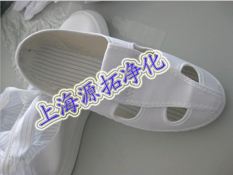 YT-2454 防静电四孔皮革鞋