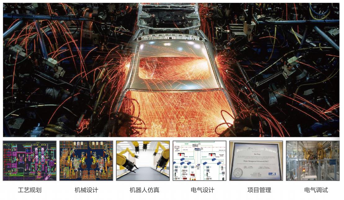 論電氣自動化在工程機械制造中的應用