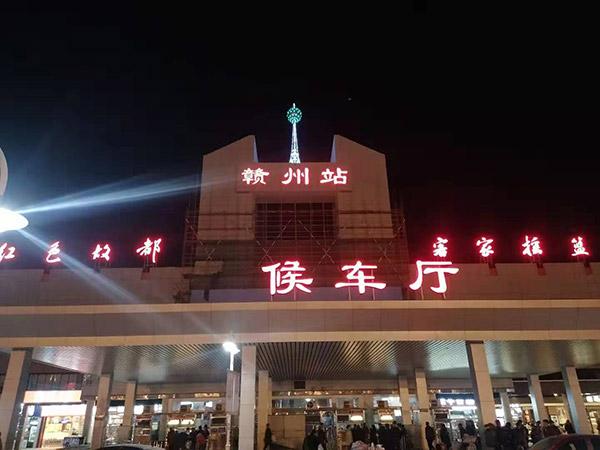 贛州市火車站候車室中央空調改造工程