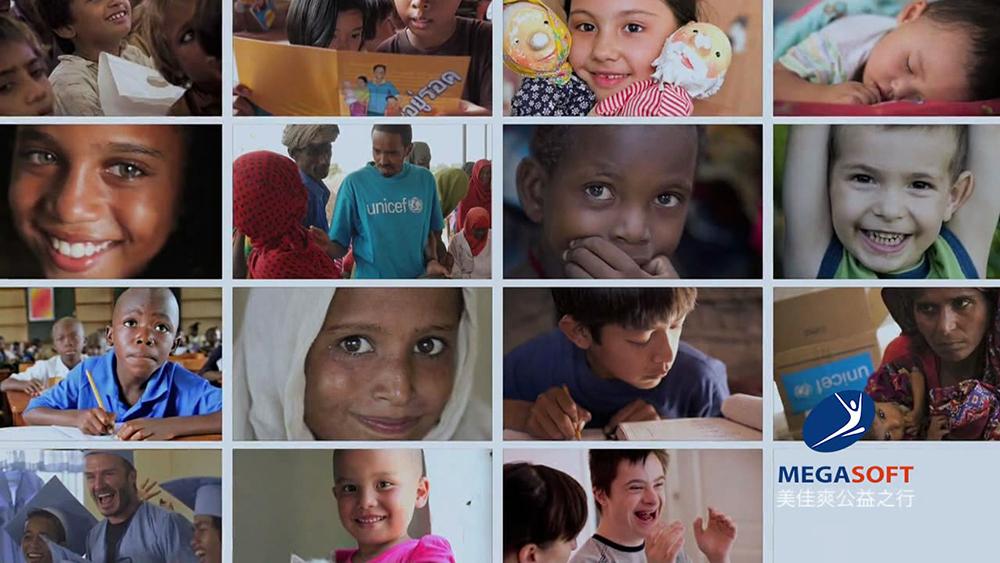 美佳爽全力支持意大利慈善組織CARITAS援助資金會!