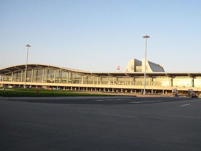石家莊機場