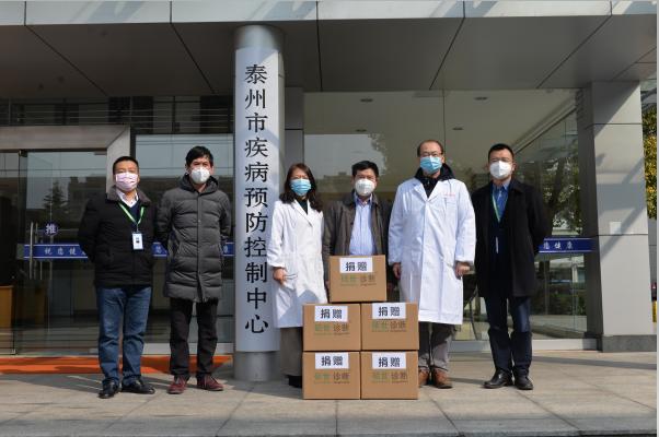 众志成城 共克时艰 | 硕世生物向泰州市疾控中心捐赠防疫物资