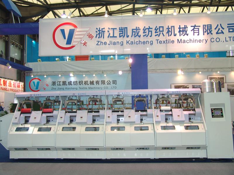 2008年上海紡機展