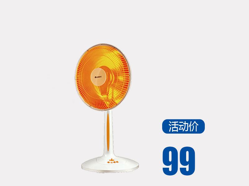 格力電暖器FGH-10b