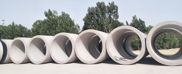 平口混凝土管