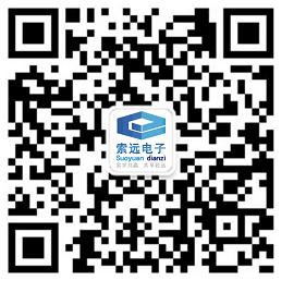 杭州大正恒科技有限公司