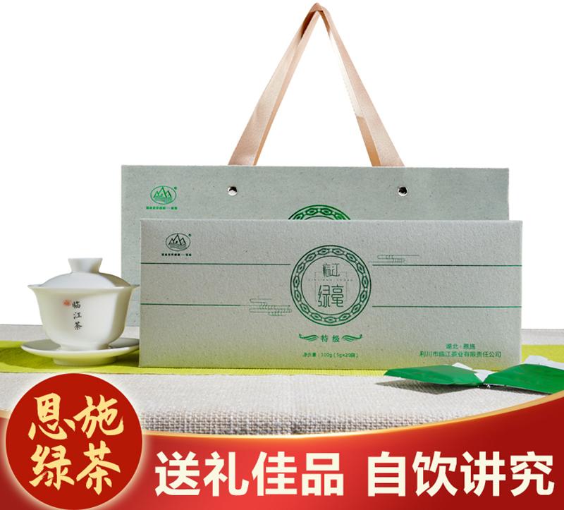 臨江特級綠毫劍芽條茶200g