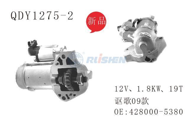 型号:QDY1275-2