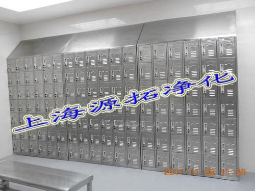 YT800000096 不锈钢鞋柜
