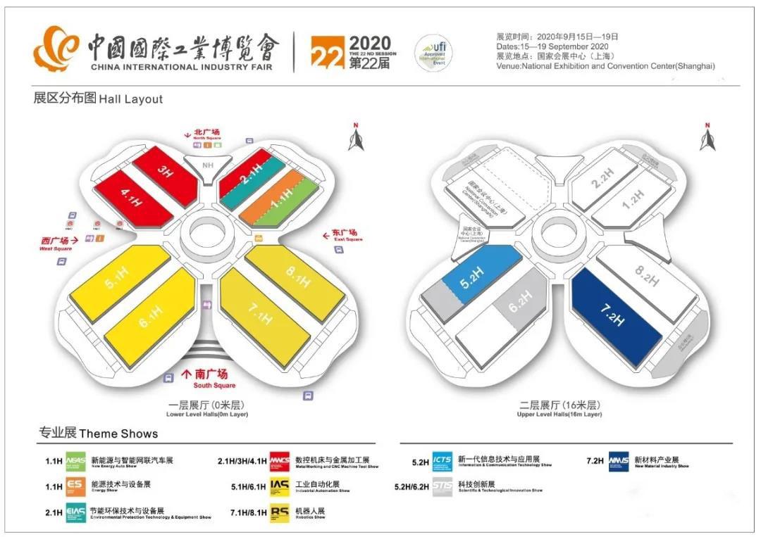 慶源激光將攜多款產品亮相上海工博會